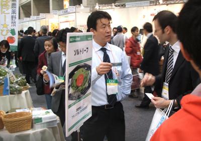 foodex_kaiki.jpg