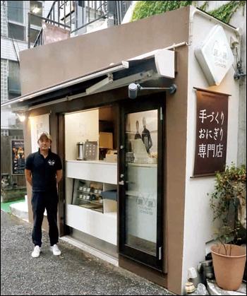 onigiri_1.jpg